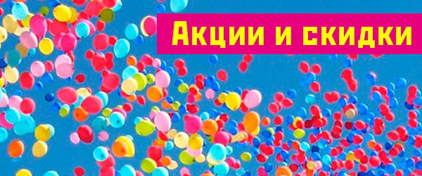 //www.pechilux.ru/specials_products.php