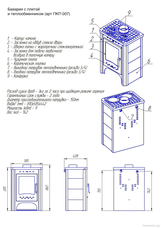 схема подключения печи-камина бавария с теплообменником
