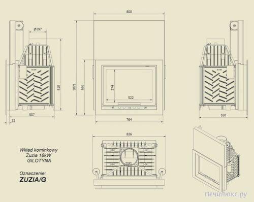 Отлита из серого чугуна.  Толщина стенок Maja/G до 4 мм.  Термостойкое стекло выдерживает температуру до 800оС.
