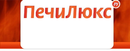 Отзывы о Печь-камин Eurokom Ingrid - Otzovik com